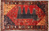 Qashqai carpet RXZA863