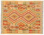 Kelim Afghan Old style Teppich NAX1692