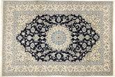 Nain carpet MXNA329