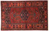 Tapis Zanjan MXNA495