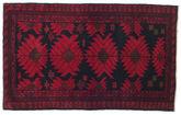 Baluch carpet ACOG15