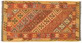 Tapis Kilim Afghan Old style NAX514