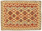 Kelim Afghan Old style Teppich NAX949