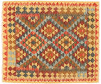 Kelim Afghan Old style Teppich NAX1699