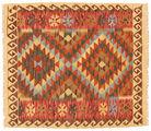 Tapis Kilim Afghan Old style NAX1049