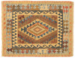Kelim Afghan Old style Teppich NAX1039