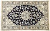 Nain carpet MXNA359