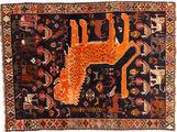 Qashqai szőnyeg RXZA897