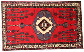 Afshar carpet RXZA314