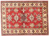 Tappeto Kazak RXZA987