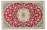 Nain 9La carpet RXZA1385