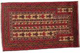 Baluch carpet RXZA208