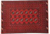 Afghan Teppich RXZA613