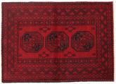 Afghan Teppich RXZA617