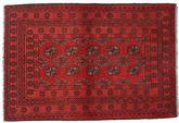 Afghan Teppich RXZA625