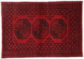 Afghan Teppich RXZA624