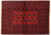 Afghan Teppich RXZA630
