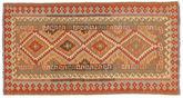 Kelim Afghan Old style Teppich NAX526