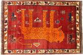 Qashqai szőnyeg RXZA916