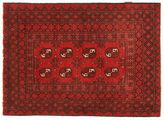Afghan Teppich NAX249
