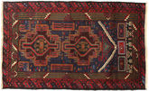 Baluch carpet RXZA105