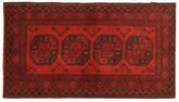 Afghan Teppich NAX240