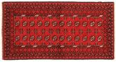 Afghan Teppich NAX235