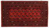 Afghan Teppich NAX323