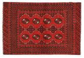 Afghan Teppich NAX248
