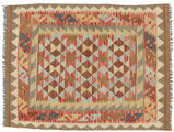 Kelim Afghan Old style Teppich ABCO1913