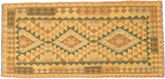 Tapis Kilim Afghan Old style ABCO1680