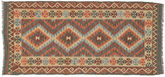 Tapis Kilim Afghan Old style ABCO2083