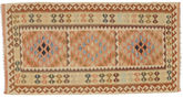 Kilim Afghan Old style carpet ABCO2091