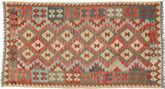 Tapis Kilim Afghan Old style ABCO2075