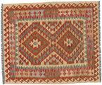 Kelim Afghan Old style Teppich ABCO2733