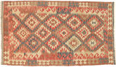 Tapis Kilim Afghan Old style ABCO2611
