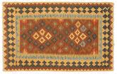 Tapis Kilim Afghan Old style NAX1636
