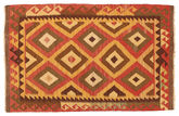 Tapis Kilim Afghan Old style NAX799