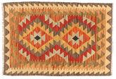 Kilim Afghan Old style carpet NAX1197
