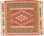 Tapis Kilim Afghan Old style ABCO2344