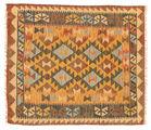 Tapis Kilim Afghan Old style NAX1719