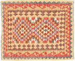 Kilim Afghan Old style carpet ABCO2315