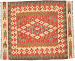 Kelim Afghan Old style Teppich ABCO2283