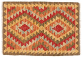 Tappeto Kilim Afghan Old style NAX1138