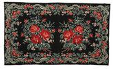 Rose Kelim Moldavia carpet XCGZF1221