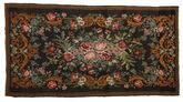 Rose Kelim Moldavia carpet XCGZF1211