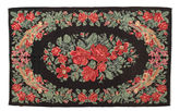 Rose Kelim Moldavia carpet XCGZF1188