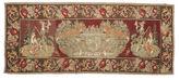 Rose Kelim Moldavia carpet XCGZF1181