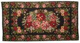 Rose Kelim Moldavia carpet XCGZF1171