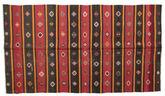 Kilim semi antique Turkish carpet XCGZF956